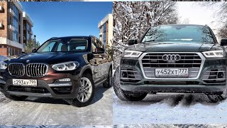 Новый BMW X3 и AUDI Q5 2018. Дизель или Бензин?
