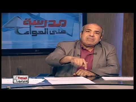 رياضة 2 ثانوي ( مراجعة جبر ) أ خالد عبد الغني 17-04-2019
