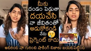 Anchor Sameera Sherief Became EMOTIONAL On Live & REVEALS Facts Behind Quitting Adhirindhi TV Show