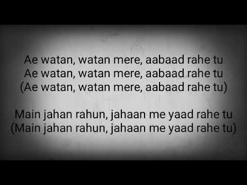 Ae watan - Lyrics video/Raazi/sunidhi chauhan/Gulzar
