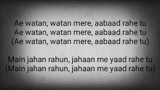 Ae Watan   Lyrics VideoRaazisunidhi ChauhanGulzar