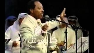 كرامه مرسال - متيم بالهوى يروي khamoosh.com مهرجان القرين الثقافي