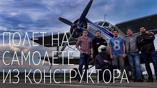 Как реставрируют личный самолет Реальные пилоты