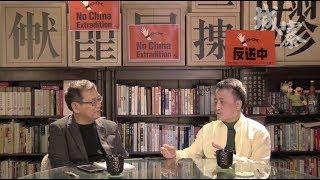 近平七年... WHEN THE UNEXPECTED RULES---中美貿易戰再升級 - 09/05/19 「彌敦道政交所」3/3