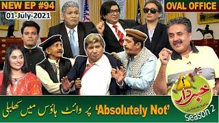 Khabardar with Aftab Iqbal   Nasir Chinyoti   Zafri Khan   Episode 94   01 July 2021   GWAI