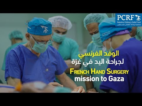 Development of hand surgery in the Gaza, French mission