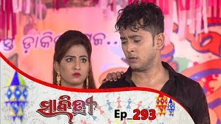 Savitri | Full Ep 293 | 18th June 2019 | Odia Serial – TarangTV