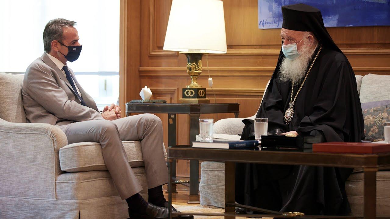 Συνάντηση Πρωθυπουργού Κυριάκου Μητσοτάκη με τον Αρχιεπίσκοπο Αθηνών και Πάσης Ελλάδος κ. Ιερώνυμο