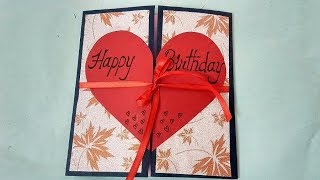 A Beautiful Birthday card idea for BOYFRIEND | complete tutorial