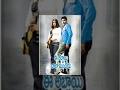 Ee Abbai Chala Manchodu Telugu Full Movie Ravi Teja Vani TeluguMovies