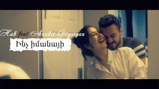 HAK - INCH IMANAYI Feat. ANAHIT GRIGORYAN (OFFICIAL VIDEO)
