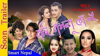 NAI NA BHANNU LA 5 || New Nepali Movie TO BE MADE|| Ft. Swostima Khadka, Avishek Nepal ||