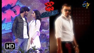 Dhee | Special | 29th August 2018 | Latest Promo