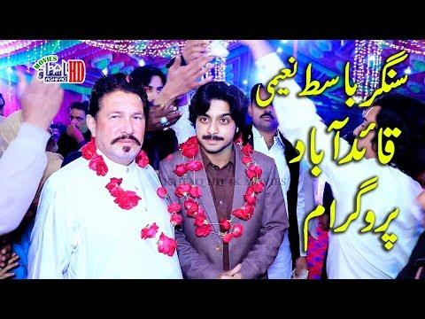 Basit Naeemi Quaidabad New Program Entry 2019