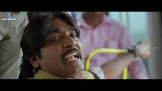 Junga HD Tamil Movie Scenes part 01 | Vijay Sethupathi, Yogibabu | Gokul