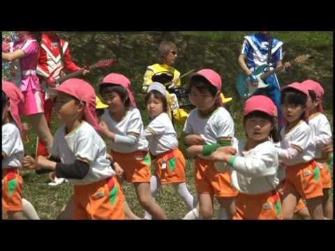 Nakago Kindergarten
