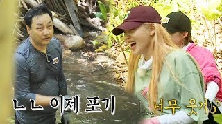 SUB Law Of The Jungle In Sunda Islands EP389