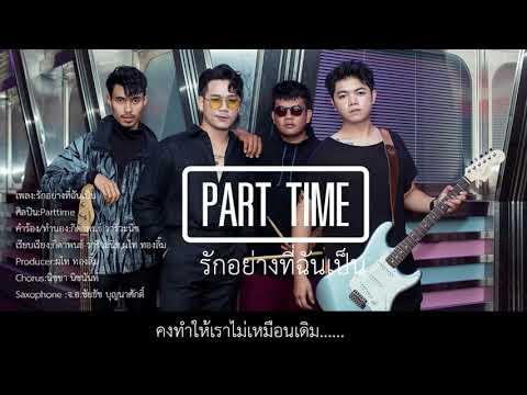 พริกไทยดำกับปรสิต