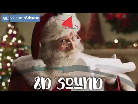 НОВОГОДНИЙ 8D TRAP MIX 2019 - Merry Christmas 2019 [Слушать в Наушниках 8Д Звук] ТЫ ДОЛЖЕН ПОСЛУШАТЬ