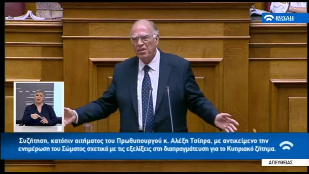Β. Λεβέντης: Η Τουρκία είναι υπεύθυνη για το ναυάγιο