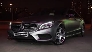 Из скучного синего в серый матовый! Полная оклейка винилом Mercedes-Benz CLS.