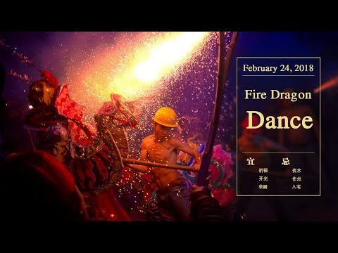 A Miao tradition: A dance to honor the fire dragon
