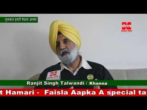 Ranjit Singh Talwandi: Mulakaat Hamari Faisla Aapka (A Political Talk Show)