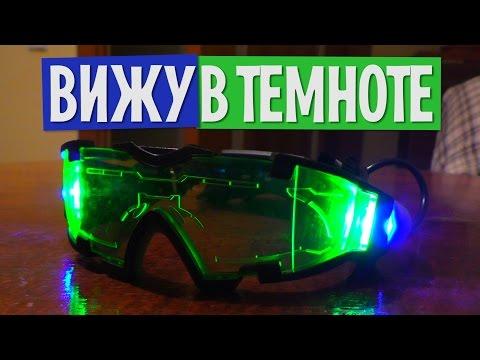 Очки для улучшения зрения с дырочками инструкция
