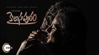 Kailasapuram Trailer