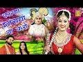 कान्हा जी का बहुत ही मधुर भजन : बरसाने बुलवाके दूर जाया न करो | Ramkumar Lakkha | Krishna New Song