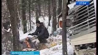 """Три человека попали в больницу с серьёзными травмами после ДТП в Шелеховском районе, """"Вести-Иркутск"""""""