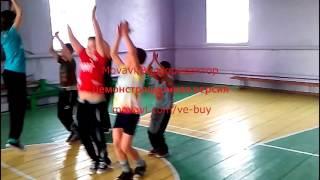 Урок фізичної культури 4 клас