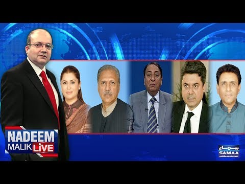 Pakistan Ka Siyasi Mahol | Nadeem Malik Live | SAMAA TV | 21 Aug 2017