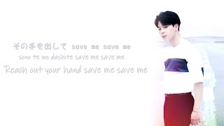 BTS (防弾少年団) / SAVE ME -Japanese Ver.- (Kan/Rom/Eng Lyrics) 日本語 | 歌詞付き