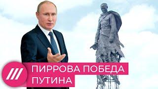 Как голосование по поправкам спустило Путина с небес на землю // Нюансы с Юлией Таратутой