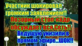 Дом 2 Новости 16 Января 2019 (16.01.2019)
