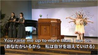 Yamato Calvary Chapel LIVE