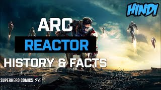 Facts about the Arc Reactor that you should know | Iron Man's interesting facts in Hindi