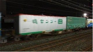 2013年9月25日57レスーパーライナー貨物列車