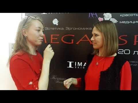 Интервью с частным косметологом Светланой