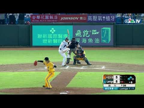 中華職棒28年總冠軍賽Game 2 回神