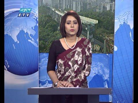 02 PM News || দুপুর ০২টার সংবাদ || 10 May 2021 || ETV News