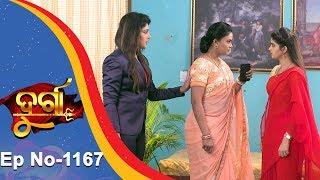 Durga   Full Ep 1167   4th Sept 2018   Odia Serial - TarangTV