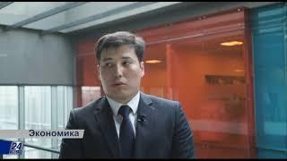 Производство молочной продукции в Казахстане