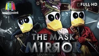 THE MASK MIRROR | EP.02 | 21 พ.ย. 62  Full HD