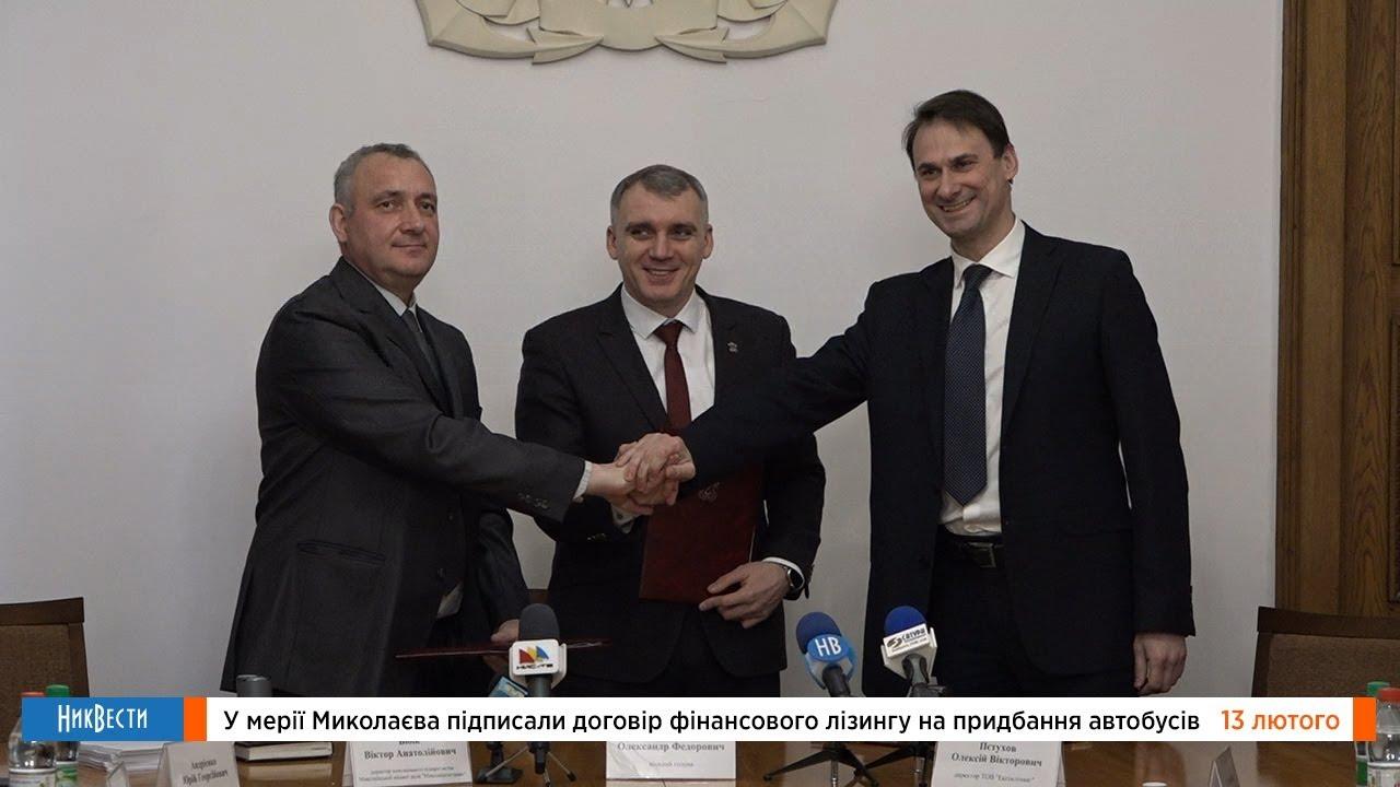 Николаев в этом году купит новые автобусы на 73 миллиона