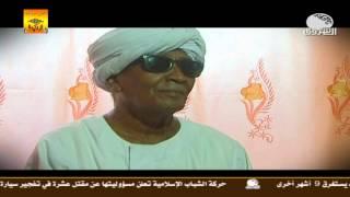 تحميل اغاني مبارك حسن بركات - غنيلو يا أم رشوم MP3