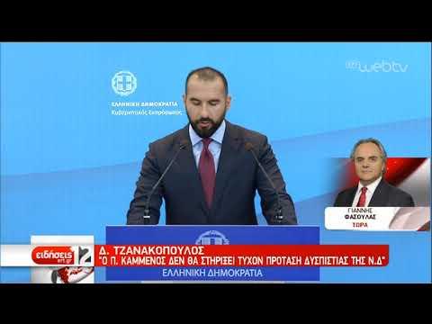 Δ.Τζανακόπουλος: Η συμφωνία των Πρεσπών θα κυρωθεί με περισσότερες από 151 ψήφους | 02/01/19 | ΕΡΤ
