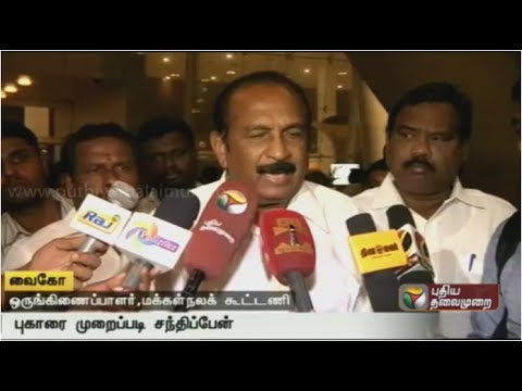 Will-face-case-filed-by-DMK-in-election-commission-legally-Vaiko