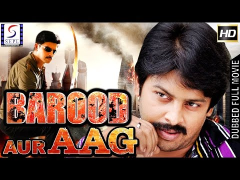 barood all song mp3 download